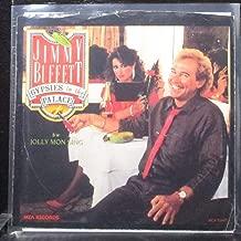 Jimmy Buffett - Gypsies In The Palace / Jolly Mon Sing - 7