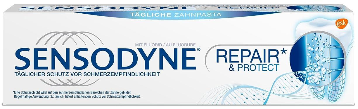 出会いコントロールかどうかSensodyne Repair & Protect 75 ml