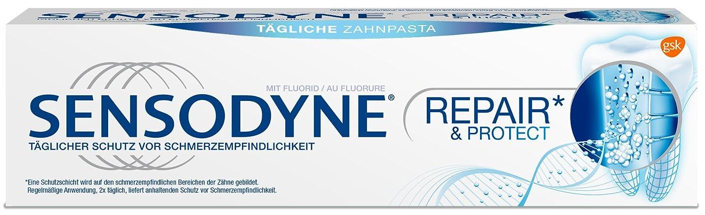 撃退する底代数Sensodyne Repair & Protect 75 ml