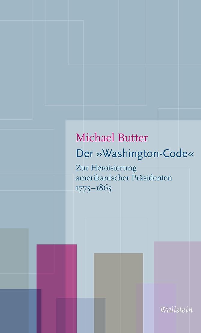 言語学代表団発生するDer ?Washington-Code