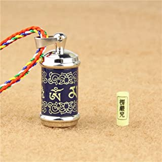 Tibetan Buddhist Six Syllable Mantra Om Mani Padme Hum Prayer Wheel Pendant Necklace Amulet (With a Betterdeor Pouch)-BL