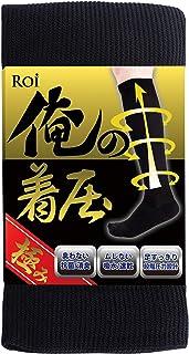 (ロイ)Roi 5足組 メンズ 着圧ソックス 『俺の 着圧 極み』 (LL(27~28cm), ブラック)