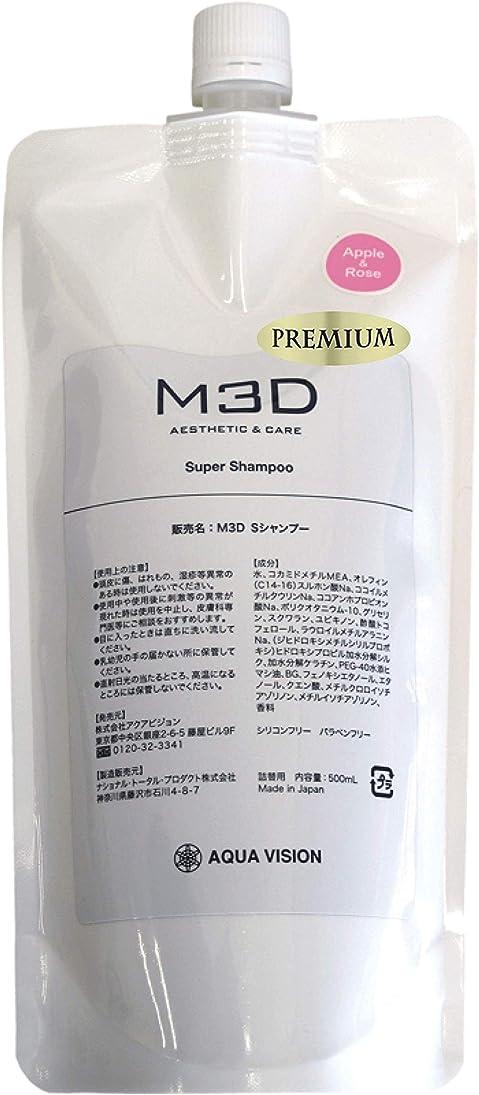 ピック鍔征服【P】M3D スーパーシャンプー アップルローズ 詰め替え用リフィル 500ml