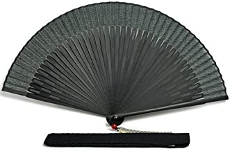 扇子 紳士用 扇子袋セット 市松彫 紋 黒