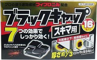スポンサー広告 - (美浜卸売)アース製薬 ブラックキャップ スキマ用 16個入×4個セット