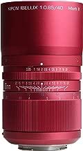 KIPON IBELUX 40mm F0.85 Mark Ⅱ Lens for Fuji XF Mount Mirrorless Camera Red