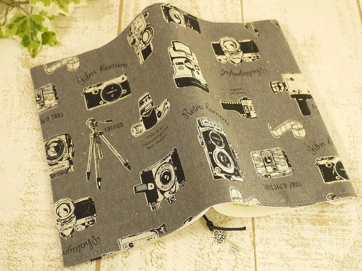 一部極貧希少性++proud++布製ブックカバー/文庫本サイズ15.2×10.6++カメラ[グレー]ゴム付き++