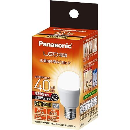 パナソニック LED電球 口金直径17mm 電球40W形相当 電球色相当(4.3W) 小形電球・広配光タイプ 密閉器具対応 LDA4LGE17ESW