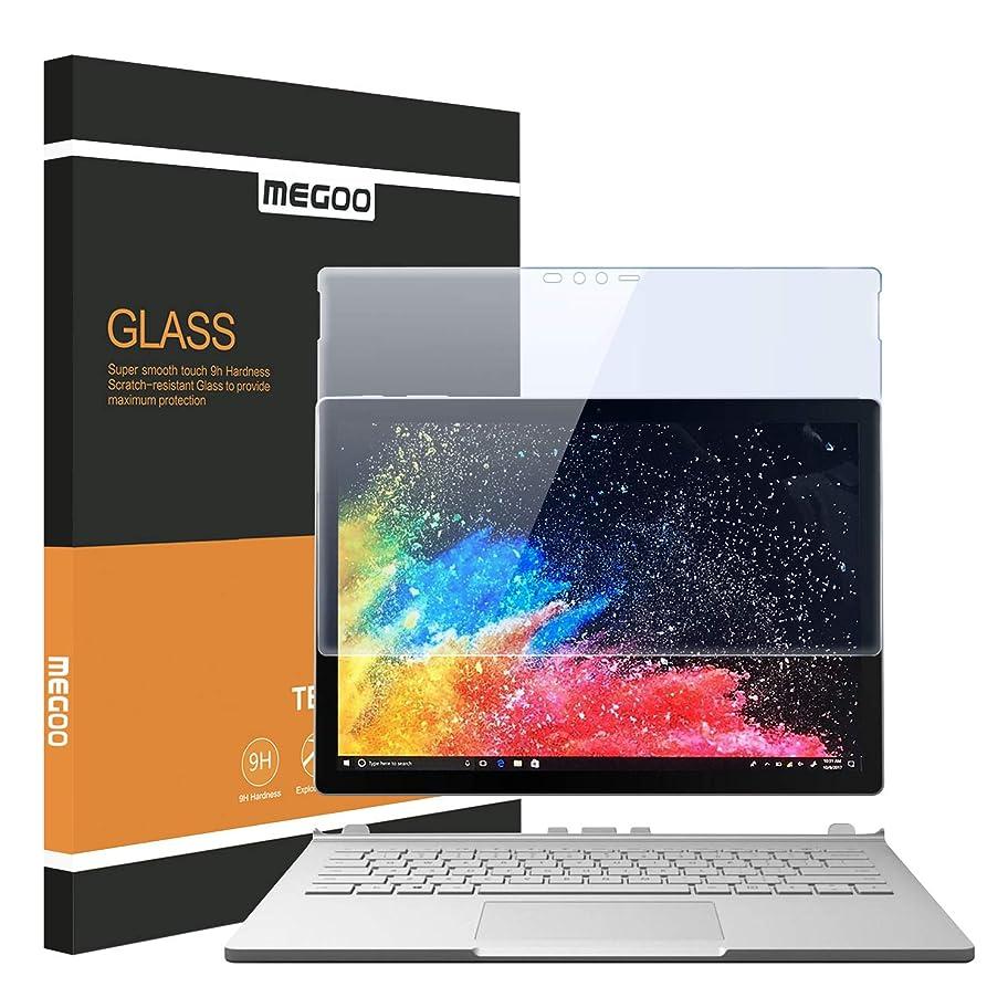 ブレス実験をする男やもめMEGOO Surface Book 2 保護フィルム 高精細 強化ガラス [9H高硬度 高感度 簡単取付] 液晶保護フィルム Microsoft Surface Book (13.5 インチ 対応)
