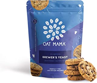 Brewers Yeast For Lactation Cookies