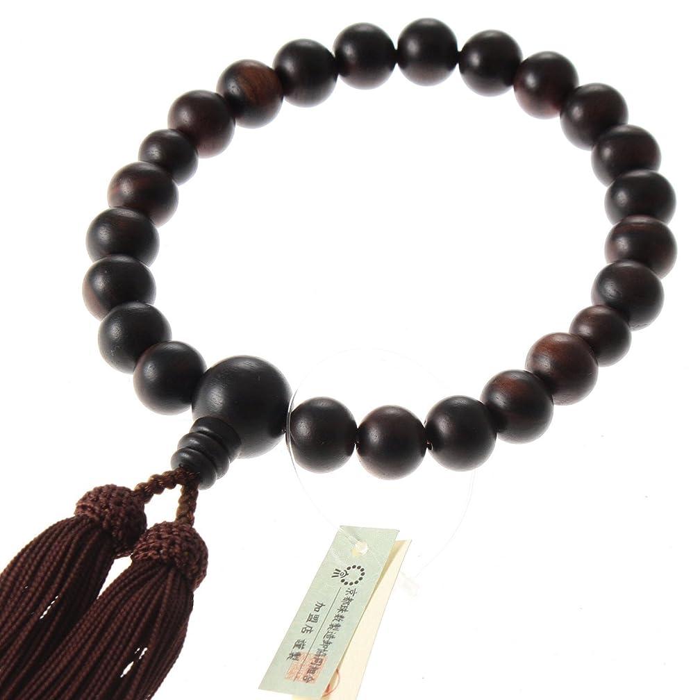 Kyoto-made Ojuzu Buddhist Prayer Beads, Shimakokutan Ebony Wood