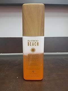 Alterna Bamboo Beach Summer Sun Recovery 4.2oz - By Alterna Hair Care Beauty