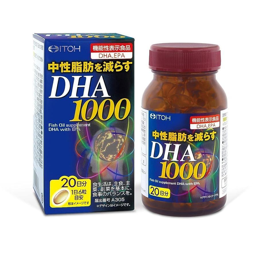 生き返らせる比べる数学者DHA1000 約20日分×6個