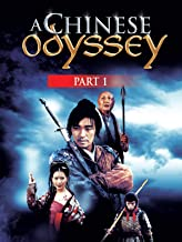 A Chinese Odyssey Part One: Pandora's Box