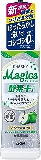 チャーミーマジカ 食器用洗剤 酵素+ フレッシュグリーンアップルの香り 本体 220ml