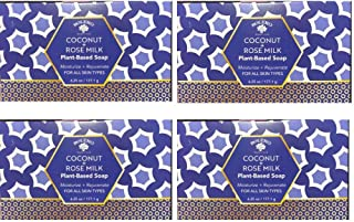 Pure Bath Soap- Cruelty Free, No Artificial Dyes or Parabens- Pack of 4 (Coconut & Rose Oil)