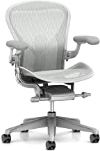 Herman Miller Aeron Task Chair: Tilt Limiter/Seat Angle - PostureFit SL - Fully Adj Arms - Dark Mineral Vinyl Armpad - Carpet Caster