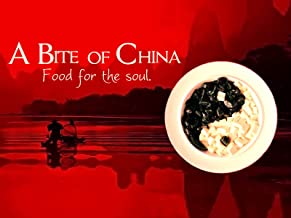 Best the bite of china Reviews