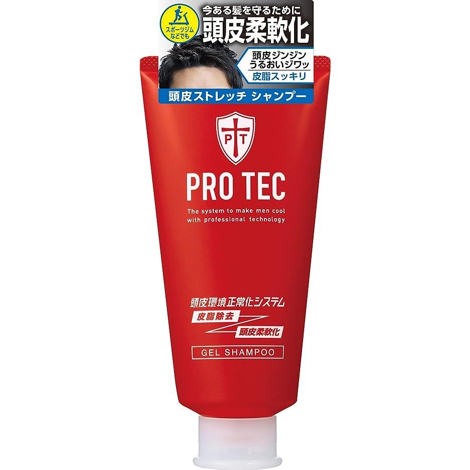 肌寒い思い出す統計的PRO TEC(プロテク) 頭皮ストレッチ シャンプー チューブ 150g(医薬部外品)