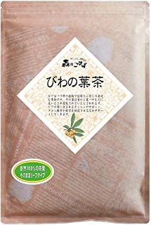 5 森のこかげ びわ茶 (200g 内容量変更) びわの葉茶 100% 枇杷葉茶 C