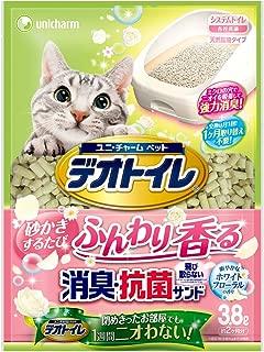 デオトイレ ふんわり香る消臭・抗菌サンド ホワイトフローラルの香り 3.8L