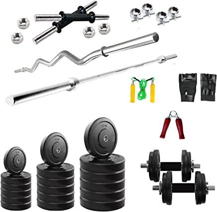 GoFiTPrO WB- 70 KG Rubber Weight Home Gym with 3 Ft Curl Rod+5 Ft Plain Rod+3Ft Plain Rod