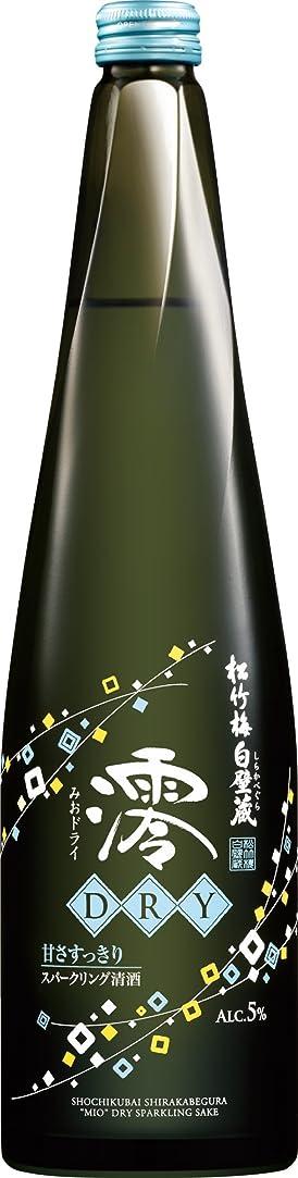 二十ビール実験的松竹梅白壁蔵「澪」(DRY) スパークリング清酒 [ 日本酒 兵庫県 750ml ]