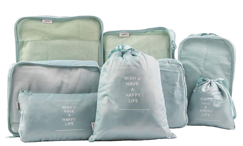 高速道路批判(FADISH)アレンジケース 8点セット 収納ポーチ トラベルポーチ 旅行用 防水軽量 便利グッズ スーツケース整理 衣類収納 靴バッグ 巾着袋 家庭収納