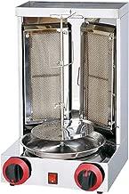 Aistan SB25 Barbecue LPG Gas Turkey Doner Kebab Machine Shawarma Roasters Rotisserie Ovens Gas Two Burners