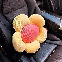 وسائد قطنية مبتكرة من القطيفة على شكل زهرة لطيفة مسند سرير للأريكة وسادة خلفية مقعد السيارة دعم قطني (اللون: أصفر)