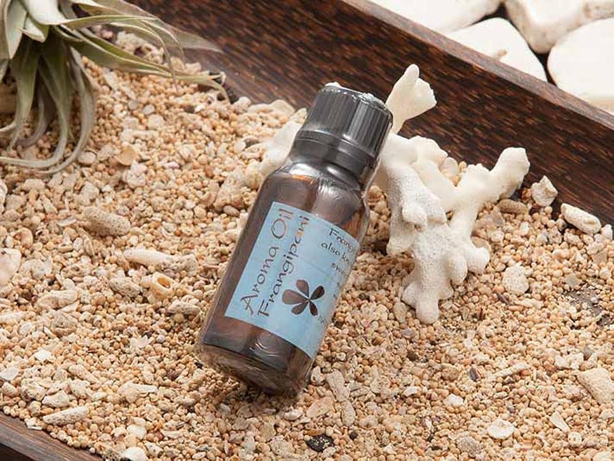 ストラップ慢性的収束する寛ぎのひと時にアジアンな癒しの香りを アロマフレグランスオイル 5種の香り (アラムセンポールALAM ZEMPOL) (Frangipani フランジパニ)