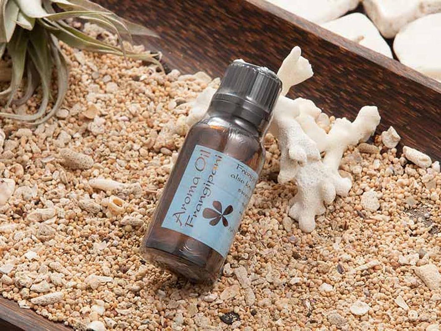 兵隊カスタムページェント寛ぎのひと時にアジアンな癒しの香りを アロマフレグランスオイル 5種の香り (アラムセンポールALAM ZEMPOL) (Frangipani フランジパニ)
