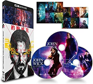 ジョン・ウィック : パラベラム [4K ULTRA HD+本編Blu-ray+特典Blu-ray] (特典なし)