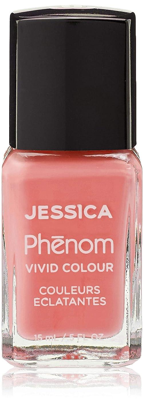 留め金不満規則性Jessica Phenom Nail Lacquer - Rare Rose - 15ml/0.5oz