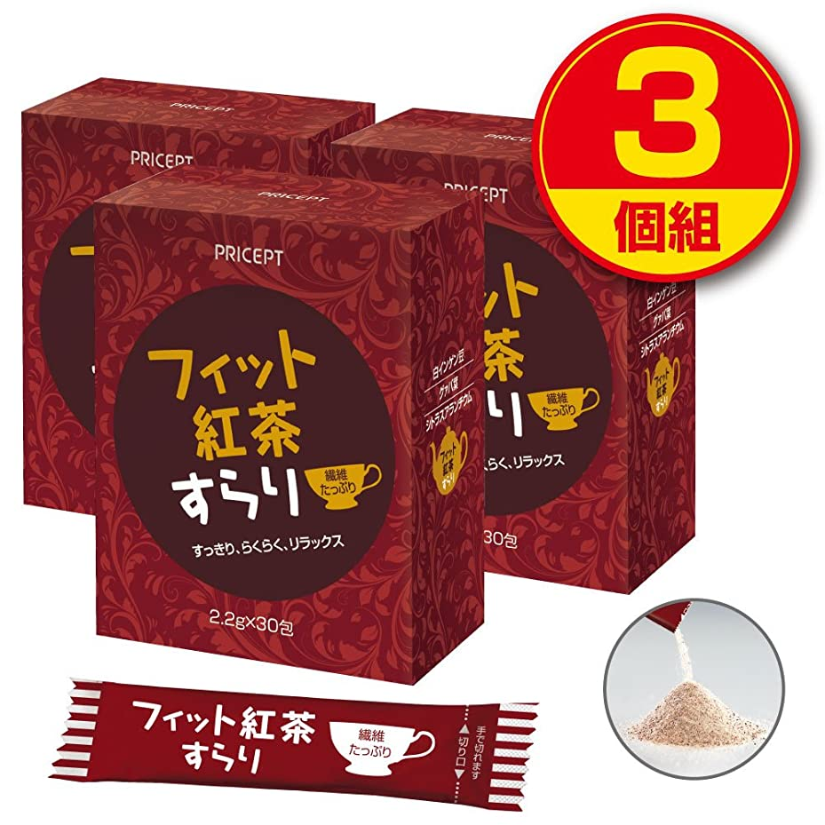 能力震えゾーンプリセプト フィット紅茶すらり(30包)【3個組?90包】(食物繊維配合ダイエットサポート紅茶)