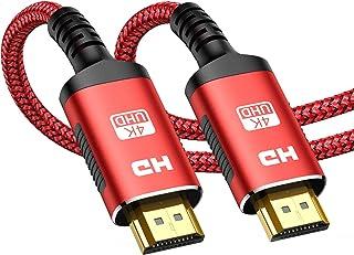 4k hdmi ケーブル 50cm hdmi 2.0 4k 60Hz hdmi cable 3D/hdr/arc対応 18Gbps ハイスピード レッド