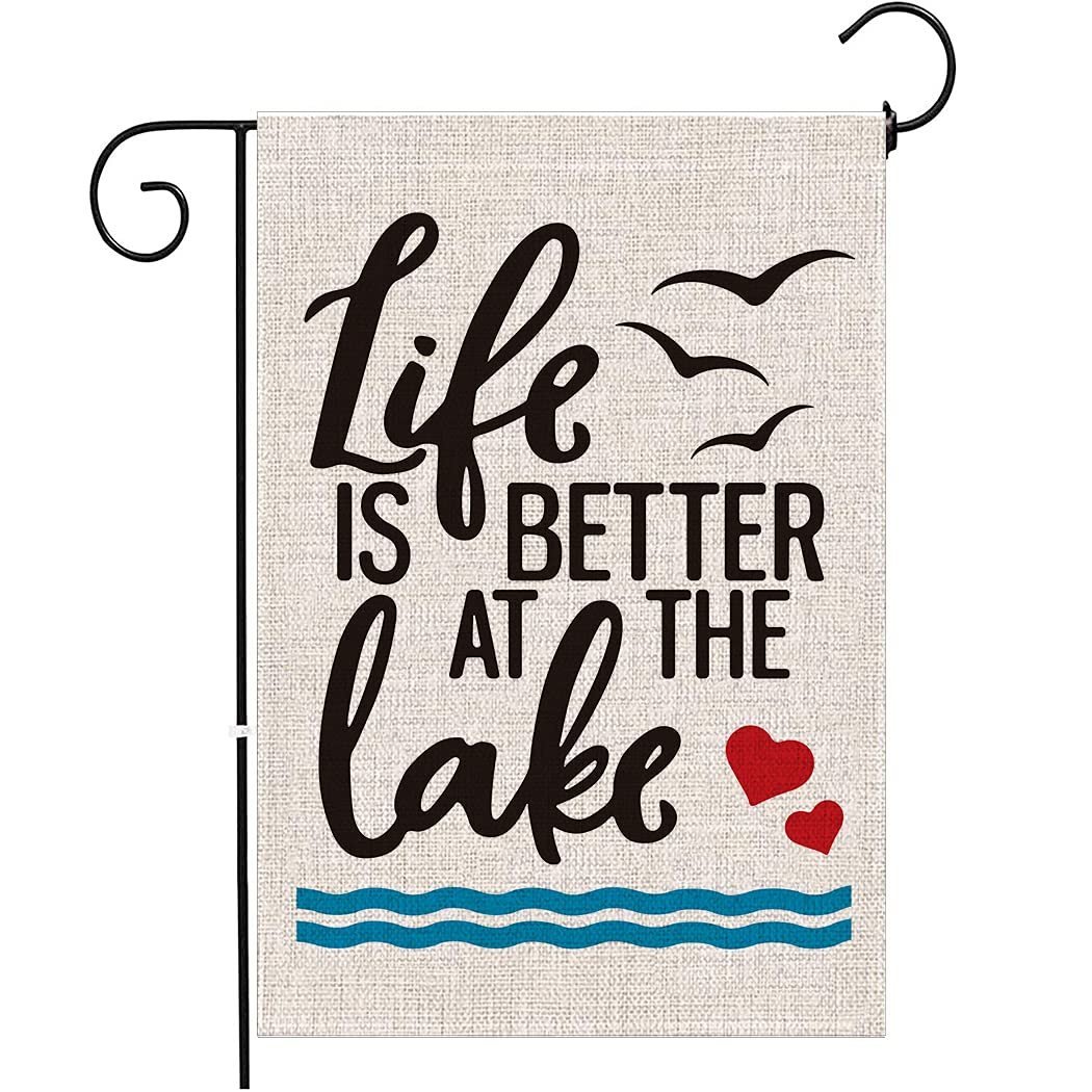 Chengxun Life is Better at The Lake Garden Flag Double Sided Premium Burlap Fabric Lake House Decor Lakeside Living Cottage Vintage Outdoor Decoration Banner for Yard Lawn 12.5