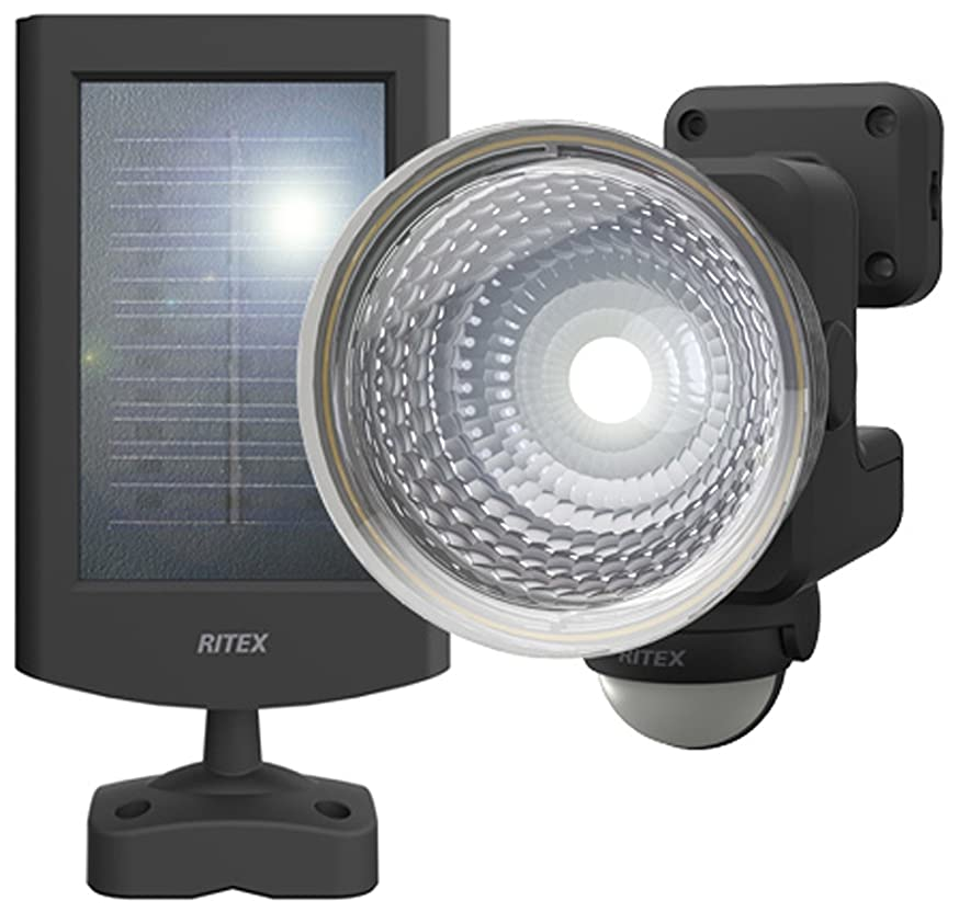 編集者達成沼地ムサシ RITEX フリーアーム式LEDセンサーライト(1.3W×1灯) 「ソーラー式」 防雨型 S-15L