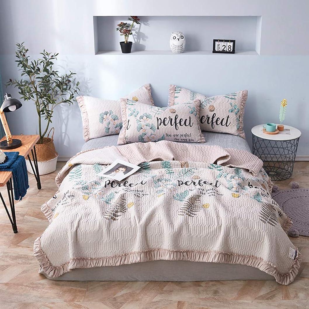ライセンスきゅうり福祉綿 印刷 キルト セット, クイーン 3 ピース ベッド伸ばせ 高級 元に戻せる状態 キルト ベッド の 子供 十代の女の子 ソフト すべての季節 毛布-d 150x200cm