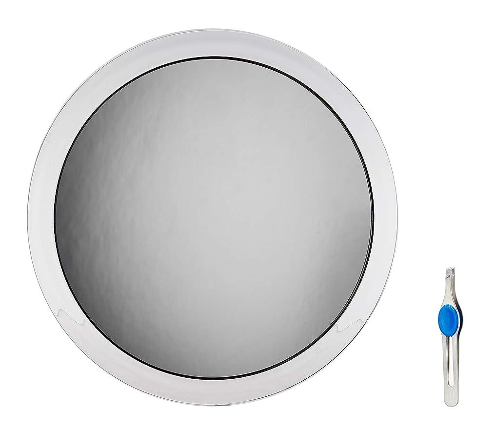 ソケット敏感なスプレーDBTech 25cm 倍率8倍 拡大ミラー (裏面に吸盤3つ付), 精密ピンセット付属