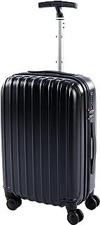 (amazon限定)スーツケース 軽量 ハードケース 静音キャスター TSAロック モノチューブハンドル ファスナー式 スムーズ走行 キャリーケース ビジネス 出張 キャリーバッグ 旅行 シンプル おしゃれ 3日泊 5日泊 40L 63L トラ...