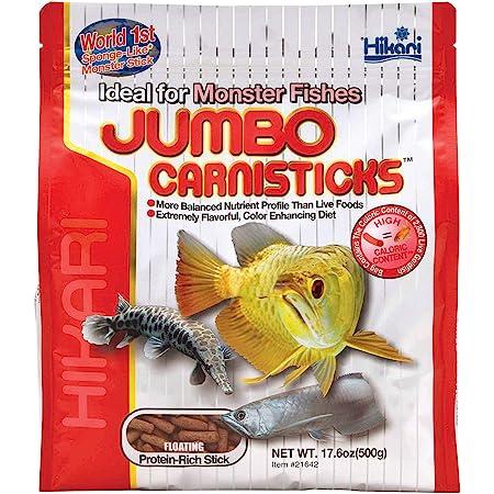 Hikari USA Inc AHK21642 carnivoreivore Sticks Jumbo, 500 g