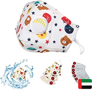 Children's mask for daily use (3 Pack, 9 Pcs) Cotton mask - Easy to breath, Soft cotton, with Breathing Valve - washable r...