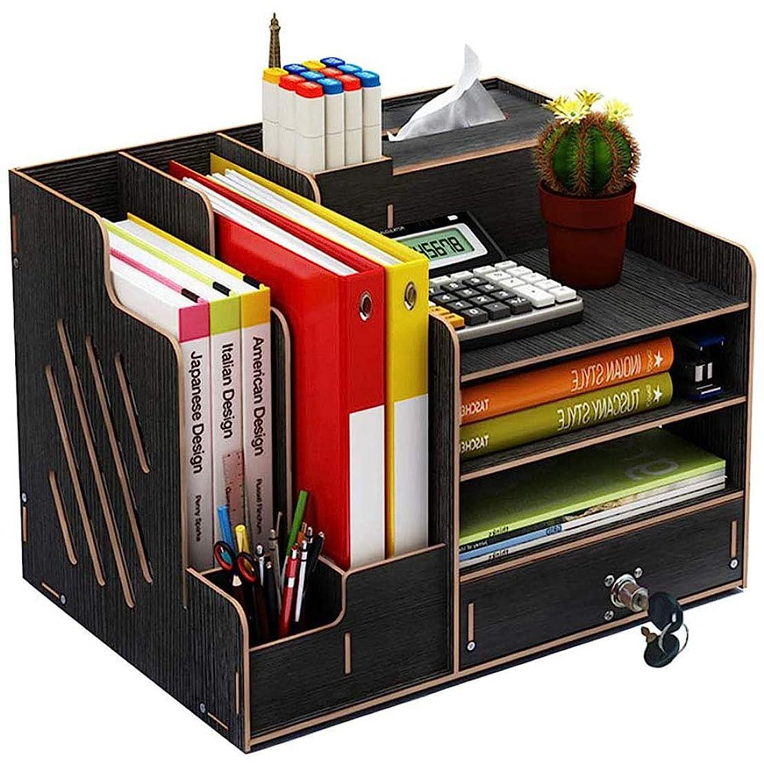 繁栄する線ステープル主催木製の机、DIYのための大容量、事務用品、ファイルストレージ、雑誌、文書、引き出しオーガナイザー、ペンホルダーボックス