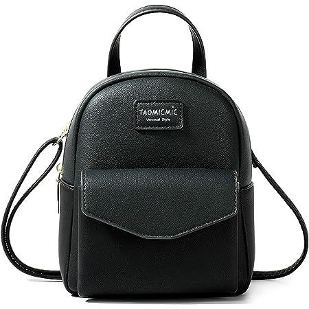 Aomiduo Mini Rucksack Damen, kleine Umhängetasche Reise Umhängetaschen Handtasche Brieftasche Leder Schulranzen Schultasche Tagesrucksack, Geschenke für Mädchen, Schwarz