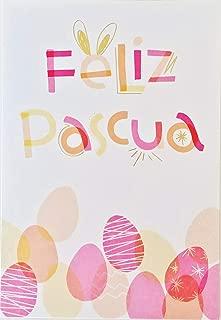 Feliz Pascua - Happy Easter Greeting Card in Spanish -