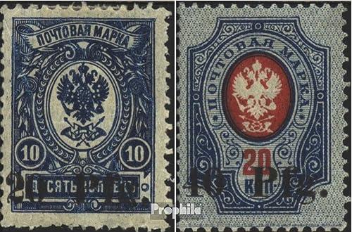 Domaine de la poste si.Est - dorpat 1-2 (complète.Edition.) 1918 dessin armoiries (Timbres pour les collectionneurs)