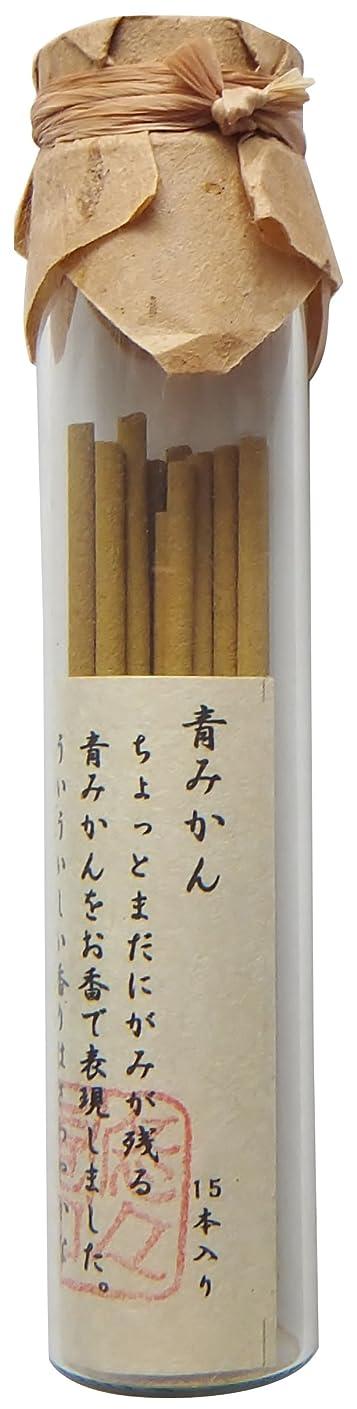 空洞スキャンダル伝染病悠々庵 マイナスイオン香(太ビン)青蜜柑