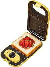 YUMEIGE Elektrische bakvorm Sandwich, Ontbijt Machine, Kleine huishoudelijke verwarming Toastpers en wafel machine, slimme...