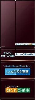 三菱電機 日本製 切れちゃう瞬冷凍 コンパクト大容量冷蔵庫 MR-WX52F-BR brown
